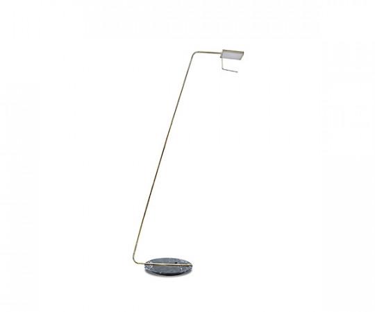 Baxter gulvlampe blade