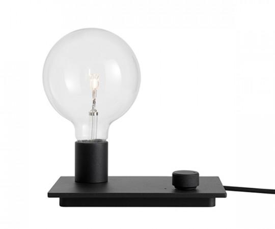 Muuto Control Bordlampe - Sort