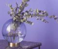 AYTM Globe vase navy